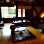 """""""irori"""" le foyé carré qui est le centre des maisons traditionnelles japonaises"""