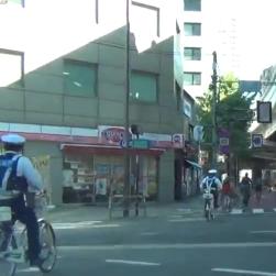 Course poursuite dans les rues japonaises