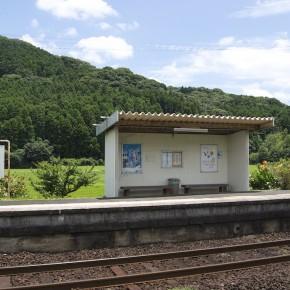 """La """"micro"""" gare de Komanaki"""