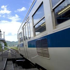 depart du train !