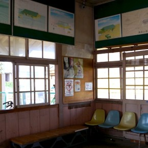 interieur d'une vieille gare