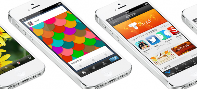 5 super applications iphone pour les japonisants